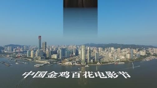 台海视频_XM专题策划_60秒 00:01:00
