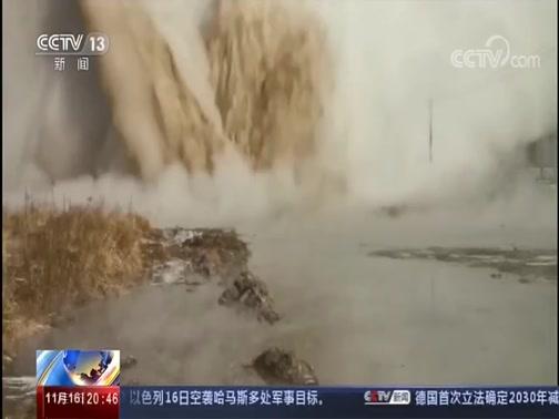 [东方时空]吉林长春 供热主管线被挖断 水柱喷出几十米高