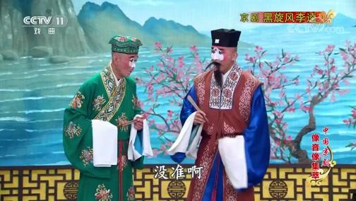 �h�∮钪驿h�x段 主演:蔡�|燕 湖北省�蚯���g�≡�