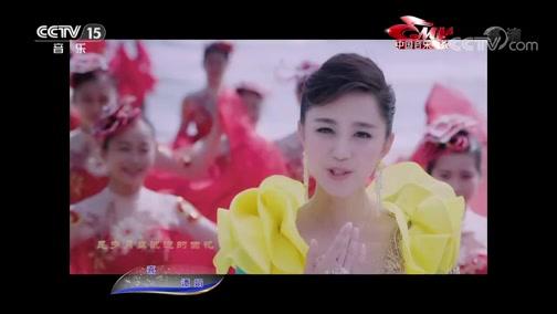 [中国音乐电视]歌曲《喜》 演唱:谭娟