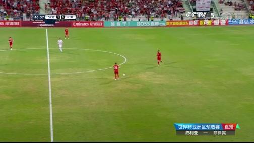 [国际足球]世界杯亚洲区预