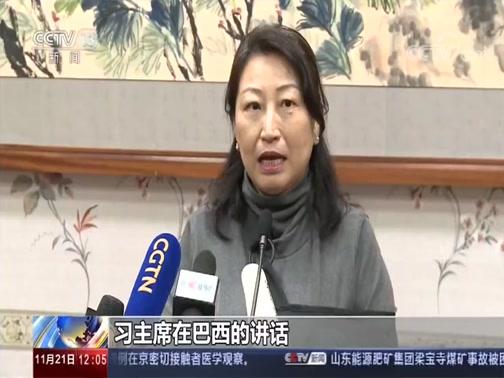 [新闻30分]英国 香港律政司司长郑若骅举行记者会