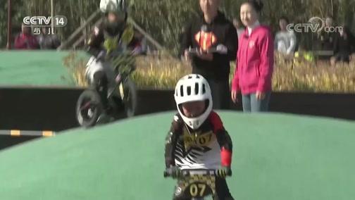 [英雄出少年]儿童平衡车训练动作:丘陵路