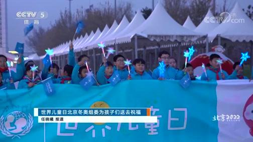 [北京2022]20191125 竞赛黑科技