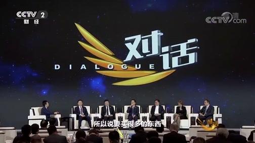 [对话]中国还有10亿人没有坐过飞机