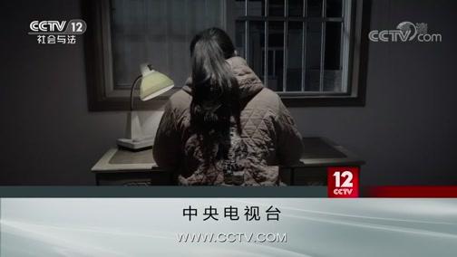 《方圓劇陣》 20191206 夜行人·精編版(上集)