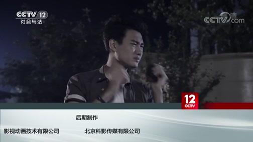 《方圆剧阵》 20200102 秀豆花·精编版(第五集)