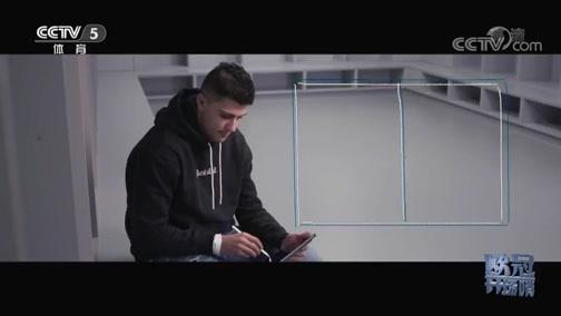 [歐冠開場哨]羅迪里是善于在比賽中學習的球員