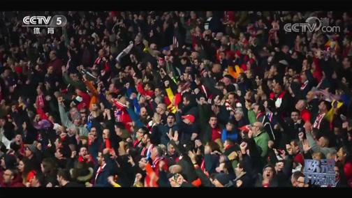 [歐冠開場哨]奧里吉重回利物浦創造歷史的球場