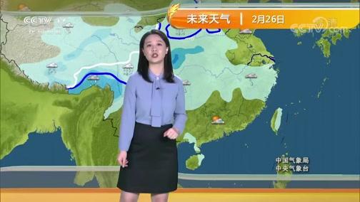《农业气象》 20200225 13:25