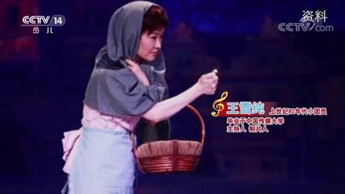 《大手牵小手》 20200323 总台童声合唱音乐会