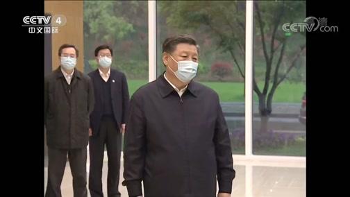《中国新闻》 20200401 21:00