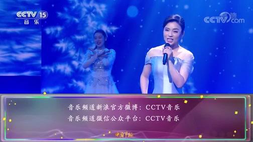 《中国节拍》 20200408 16:25