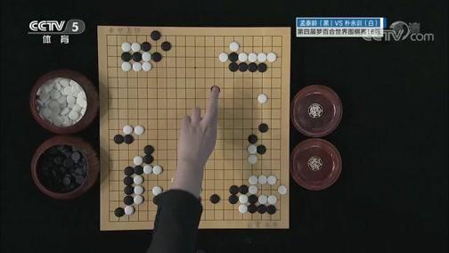 [棋牌乐]20200415 梦百合杯:孟泰龄VS朴永训
