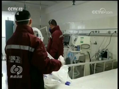《焦点访谈》 20200428 中国战疫的生动实践 全面动员