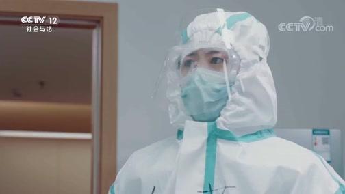 《方圆剧阵》 20200511 首部抗疫剧集·晚安 亲爱的你(试播季)第一集