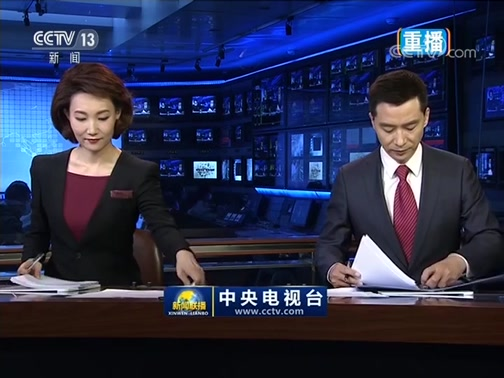 《新闻联播》 20200524 21:00
