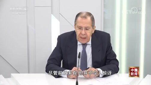 《中国新闻》 20200528 03:00
