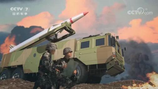 《军事纪实》 20200602 人工智能上沙场