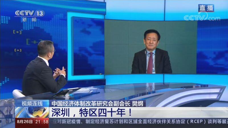 《新闻1+1》 20200826 深圳,特区四十年!