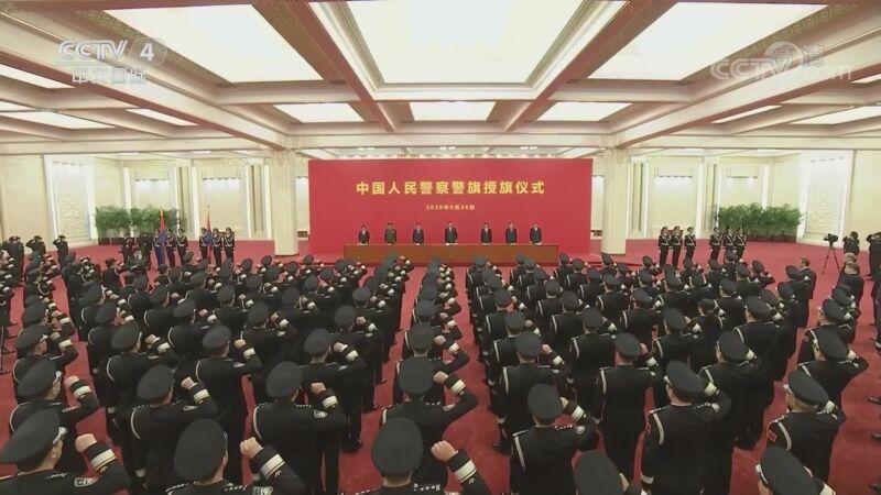 《中国新闻》 20200826 21:00