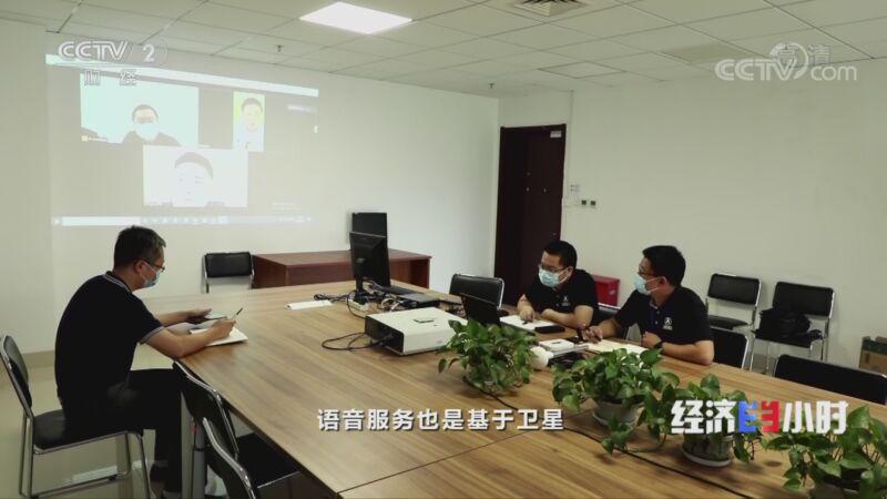 《经济半小时》 20200827 中国之星:北斗