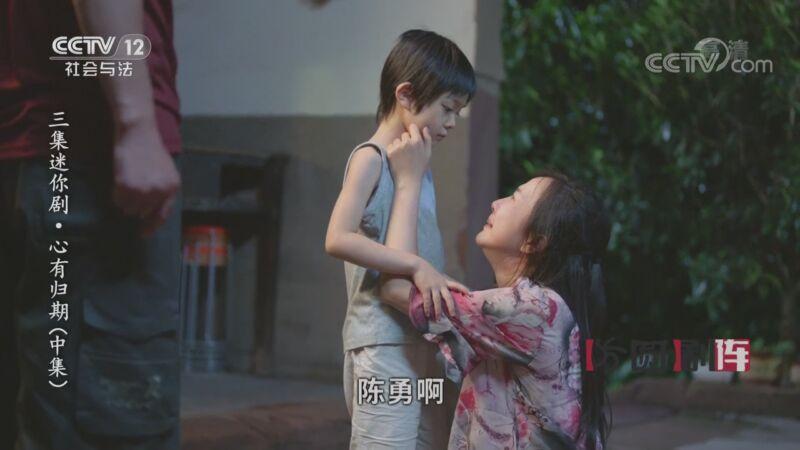 《方圆剧阵》 20200914 三集迷你剧集·心有归期(中集)