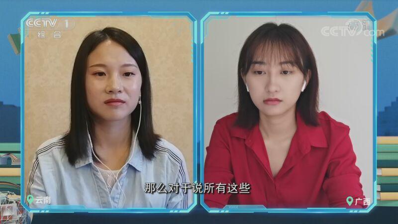 《开讲啦》 20200919 本期演讲者:童旭东