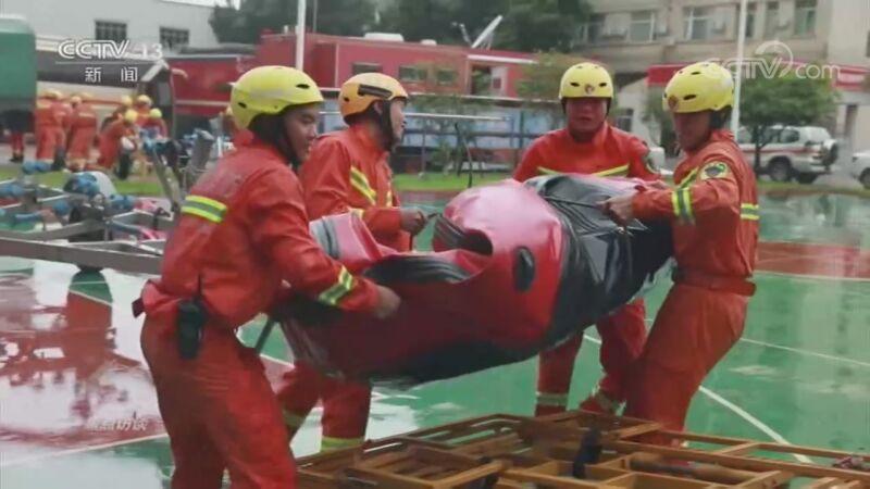 《焦点访谈》 20200921 完善防灾体系 提高救灾能力