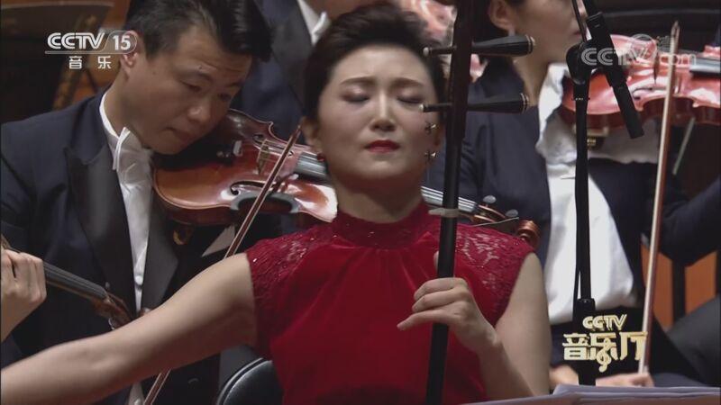 """《CCTV音乐厅》 20200923 """"春华秋实""""民族音乐会(一)"""