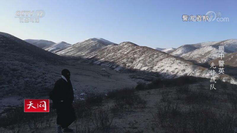 《天网》 20200928 系列纪录片《蜀中警英·先锋战队》