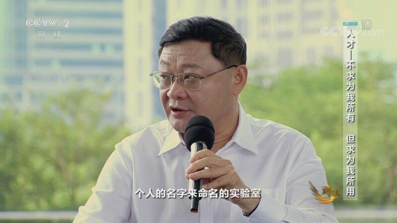 《对话》 20201010 为什么是深圳