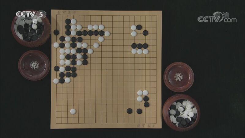 [棋牌乐]20201014 2019年围甲联赛:丁浩VS柯洁