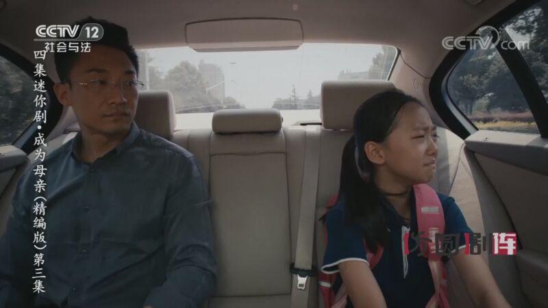 《方圆剧阵》 20201015 四集迷你剧集·成为母亲(精编版) 第三集