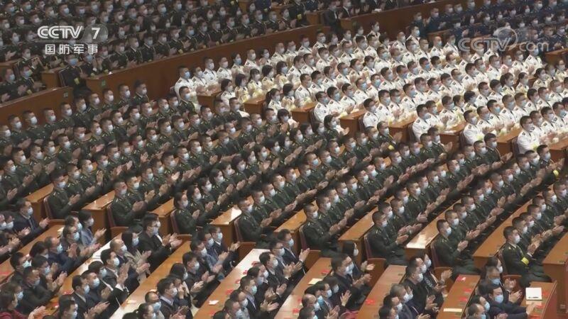 《军事报道》 20201023
