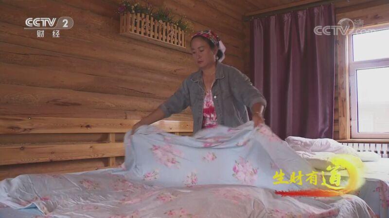 《生财有道》 20201026 内蒙古额尔古纳:美美的小镇 浓浓的风情