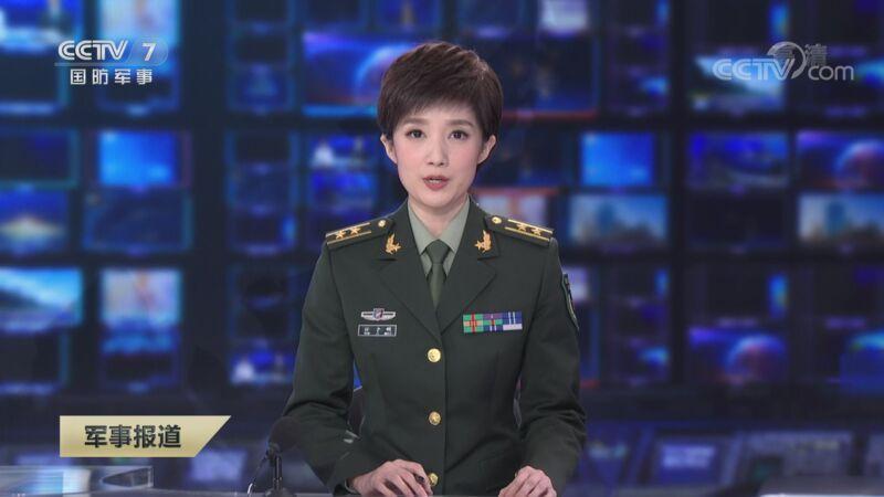 《军事报道》 20201030