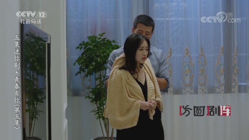 《方圆剧阵》 20201105 五集迷你剧集·青春有你(第五集)