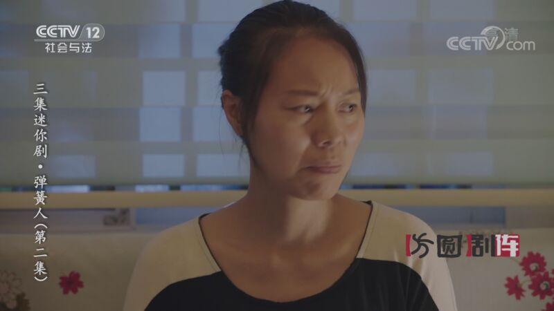 《方圆剧阵》 20201109 三集迷你剧集·弹簧人(第二集)