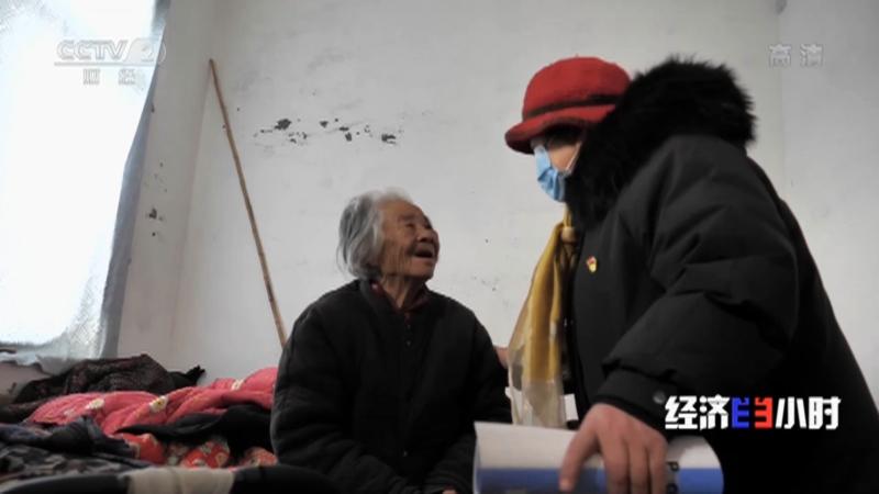 《经济半小时》 20210115 河北乡村抗疫忙