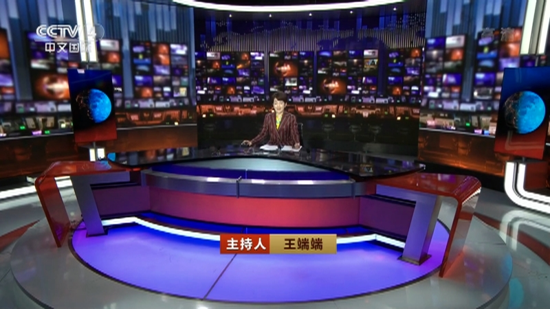 《中国新闻》 20210126 21:00