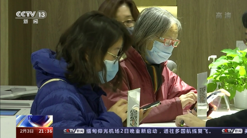 """《新闻1+1》 20210203 """"中国特色""""的互联网发展!"""