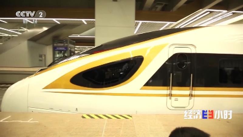 《经济半小时》 20210209 高寒列车的战寒神器