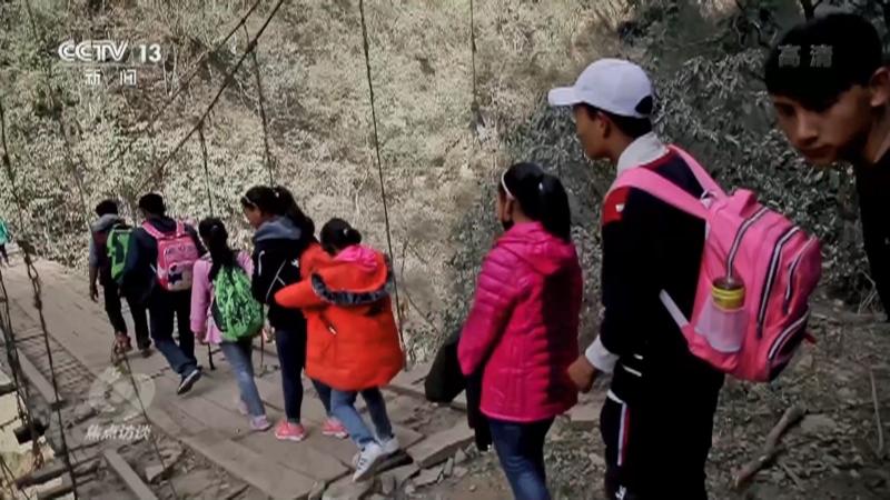 《焦点访谈》 20210224 脱贫之后 穿越悬崖搬迁路