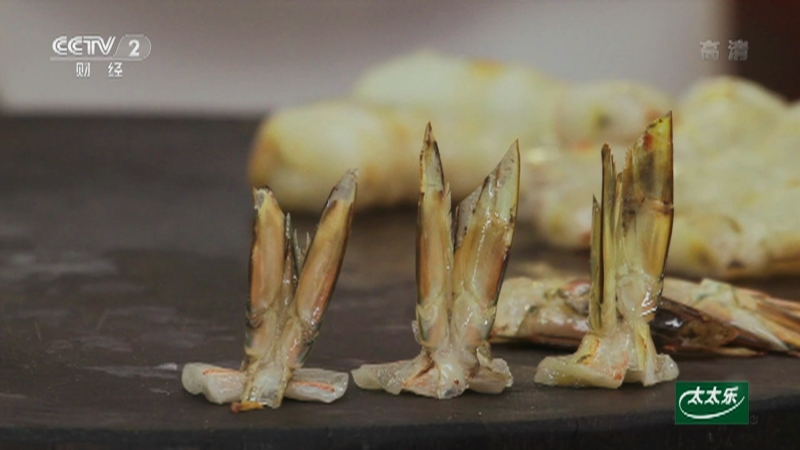 《回家吃饭》 20210225 大师的金牌菜(六)形神兼备的功夫菜