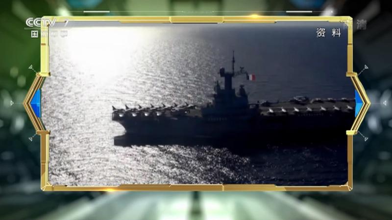 """《防务新观察》 20210226 印法双航母演习觊觎南海 美欲在印度边境""""准备战争""""?"""