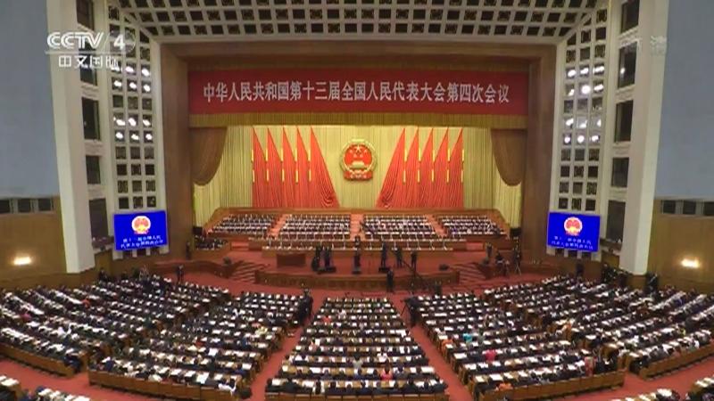 《中国新闻》 20210305 21:00
