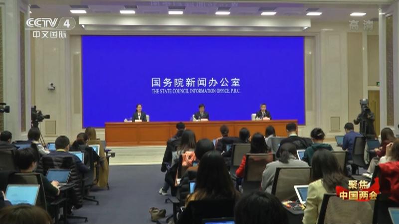《中国新闻》 20210306 12:00