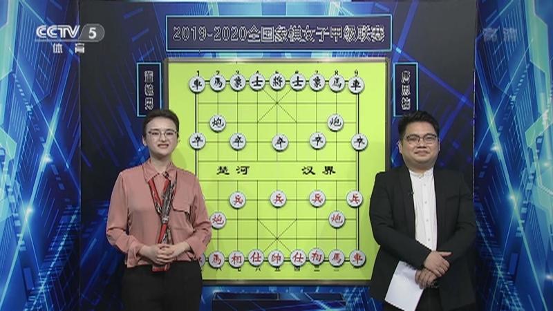 [棋牌乐]20210306 董毓男VS唐思楠