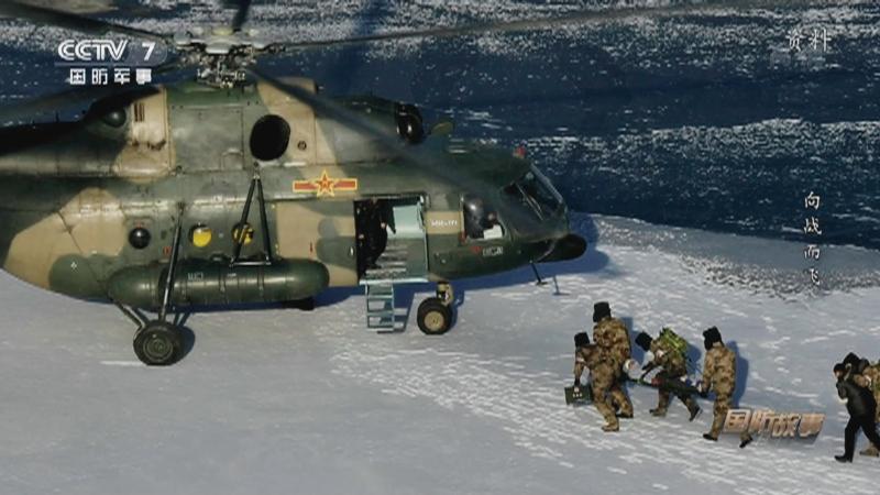 《国防故事》 20210326 强军路上 我们在战位报告 向战而飞